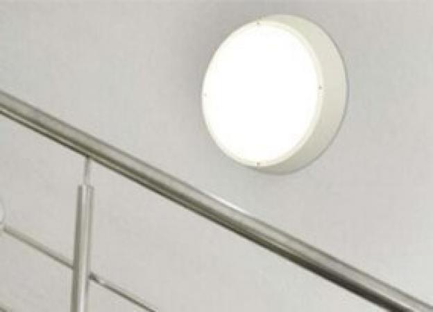 Philips Säkerhetsbelysning