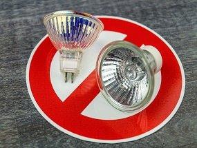 LED-spots i stället för förbjudna halogenlampor